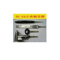 LISHI Unlock Tool For VW Audi (ES-HU66-1)